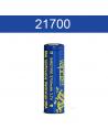 (EK91) Vapcell 21700 3750 mAh 30A